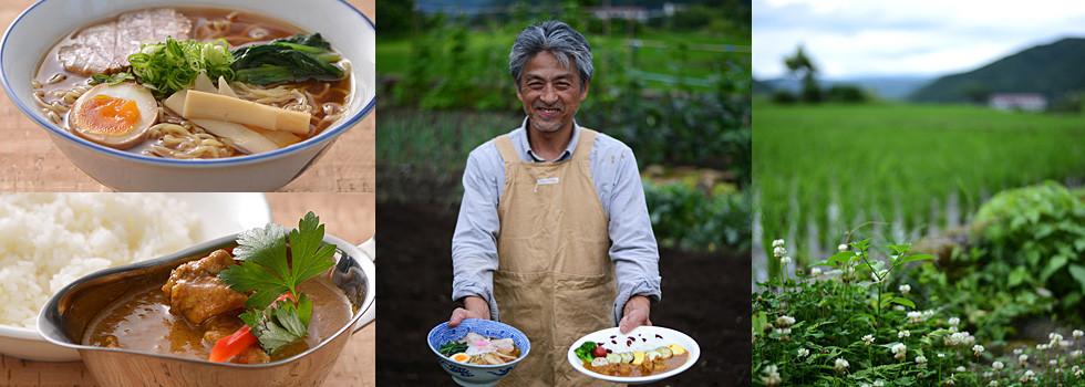 写真・カレーとラーメン・海老名・山と田んぼとれんげと緑